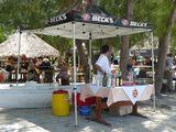 Напитки на пляже