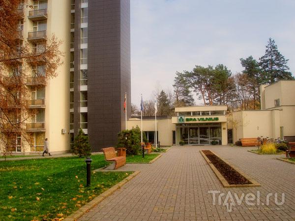 Один из самых популярных отелей города - SPA Vilnius Sana / Фото из Литвы