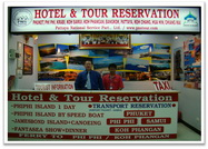 Бронирование отелей и туров / Таиланд