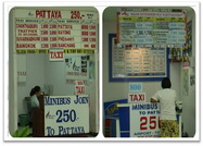 Заказ такси / Таиланд