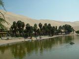 катания на озере / Перу
