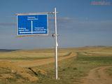 указатели направлений иногда встречаются / Монголия