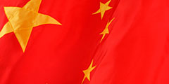 http://img.travel.ru/images2/2008/12/object165672/china_flag_get_240x120.jpg