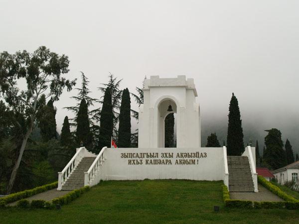 Новоафонский музей военной славы / Фото из Абхазии
