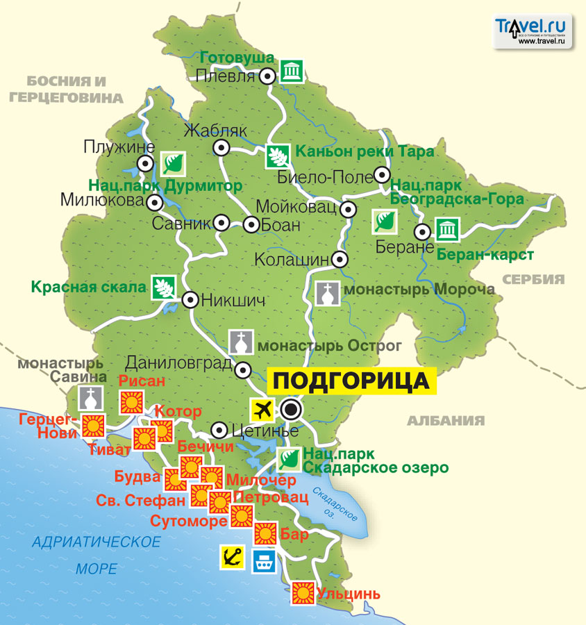 Montenegro_general_map on 2009 03 01 Archive