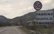Приеполье, первый город со стороны Сербии / Сербия