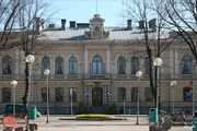 Здание Ратуши / Финляндия