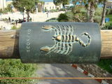 Скорпион / Израиль