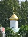 Православная церковь / Нидерланды