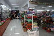 Внутри магазина / Китай