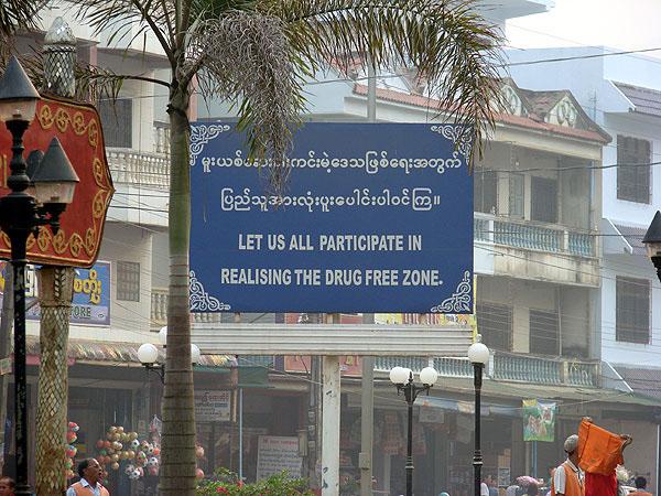 Типичный плакат в Бирме / Фото из Мьянмы