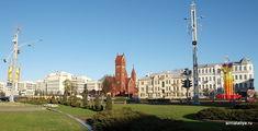 Площадь около собора / Белоруссия