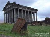 Античный храм в Гарни / Армения