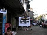 Свисающие из окон веревочки / Мьянма