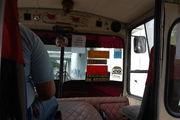 Автобус / Венесуэла