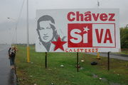 Поворот в Гуанаре / Венесуэла
