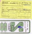 Билет / Израиль