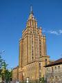 Латвийская Академия Наук / Латвия