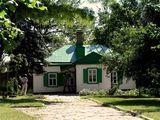 Музей Чехова / Россия