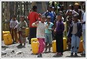 Дети / Эфиопия