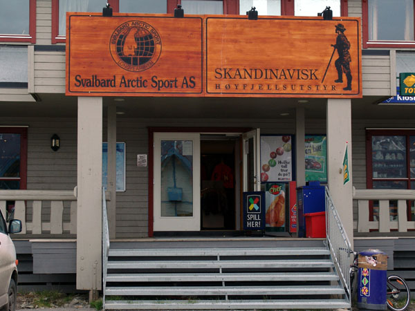 Магазины в центре Лонгира, Шпицберген / Фото со Шпицбергена