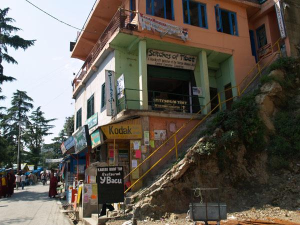 """Ресторан """"У Васи"""" в Макледгандже / Фото из Индии"""