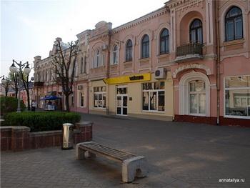 Торговые ряды / Белоруссия