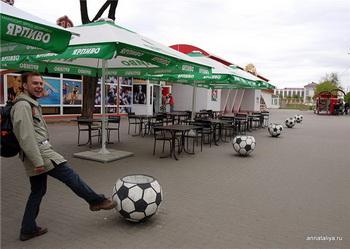 Мяч / Белоруссия