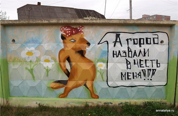 Бобриха / Белоруссия