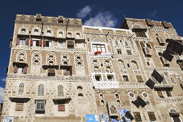 Колоритный дом в Старом городе, Сана / Фото из Йемена