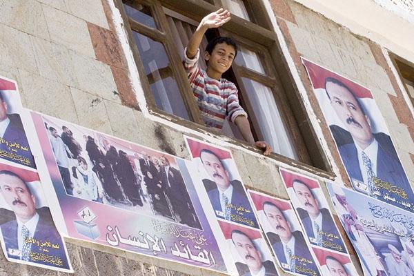 Жители Йемена невероятно гостеприимны / Фото из Йемена