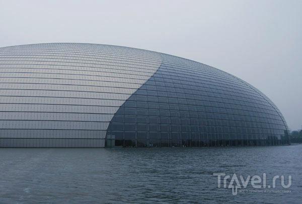 Оперный театр в виде яйца, Пекин / Фото из Китая