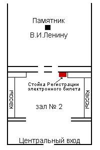 Москва, Ленинградский вокзал