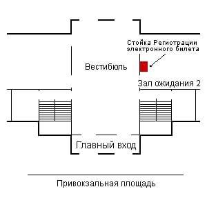 Казань, жд вокзал