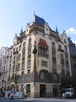 Парижская улица / Чехия