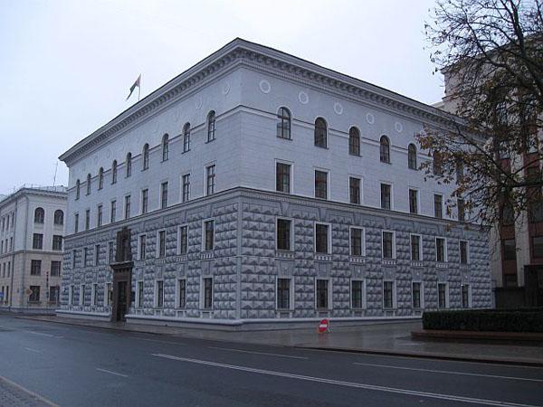 Это здание у резиденции президента снимать запрещено / Фото из Белоруссии