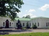 Музей / Украина