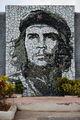 Портрет Че Гевары  / Куба