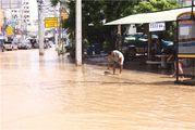 Вычерпать воду / Таиланд