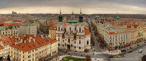 Вид с ратуши / Чехия