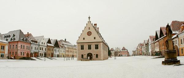 Картинки по запросу бардеёв зима