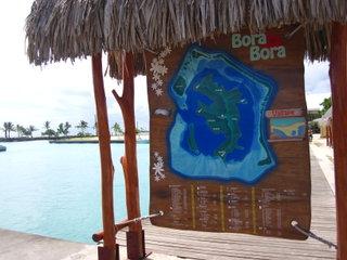 Бора-Бора / Французская Полинезия