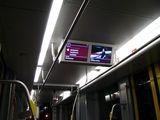 В автобусе / Австрия