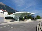 Станция фуникулера / Австрия