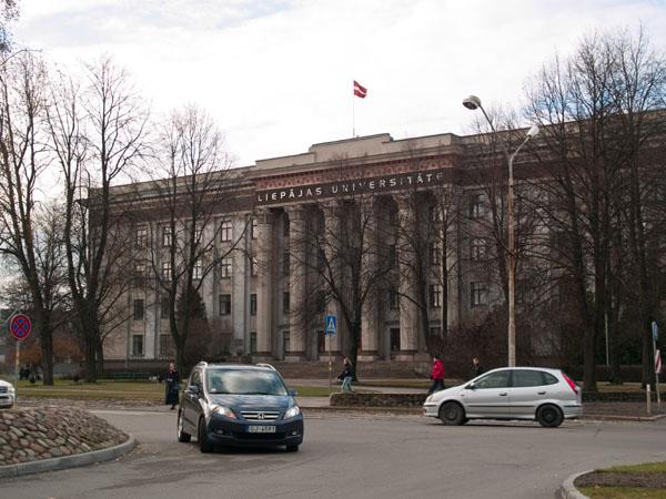 Лиепайский университет / Фото из Латвии