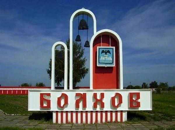 знакомства бесплатно без регистрации воронежская область