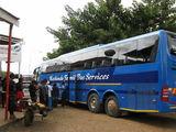Автобус Лусака - Ливингстон / Замбия