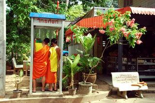 Буддийский храм в Суратхани  / Таиланд