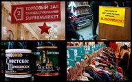 Супермаркет / Белоруссия