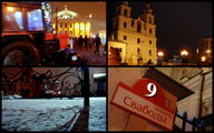 Площадь Свободы / Белоруссия